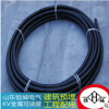 KZ-1可挠电气导管 KZ管 可挠电气保护套管 17# 24#