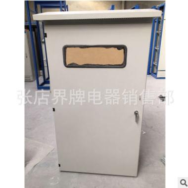厂家供应防水不锈钢低压配电箱成套户外家用工地配电柜控制箱定制