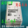 1P 6ES7954-8LP02-0AA0西门子S7 存储卡2GB 6ES79548LPO2OAAO