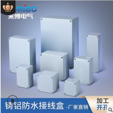 铸铝防水盒IP66室外防水铝接线盒工业金属盒户外端子盒按钮盒箱子