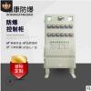 非标定制防爆照明配电箱防爆控制柜立式防爆柜防爆电气控制柜