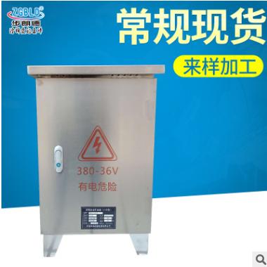 直销变压器控制箱 380v 变36v 控制箱批发 供应变压器调压控制箱