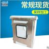 不锈钢防护箱 户外防护箱加厚不锈钢配电箱 防雨防水不锈钢防护箱