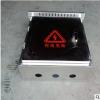 厂家供应不锈钢配电箱 防水箱配电箱 户外基业箱 不锈钢配电箱