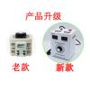 调压器 可调电源变压器 全铜单相交流接触式0V-300V厂家直销2000W