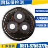 YJLV22 8.7/15kv 26/35KV 3芯 3*150高压铝电力电缆国标10/35千伏