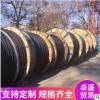 浙江中策电线电缆 阻燃电力电缆 护套线防水控制电缆线电源线