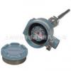 3051系列压力变送器罗蒙低差压力变送器
