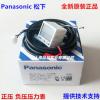 松下全新正品DP-102 101 101A 102A 011 012 001数字压力传感器