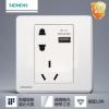 【保】西门子睿致开关插座面板10a五5孔USB电源插座面板86型