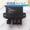 KU-6461 TE 通用继电器