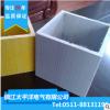 太平洋玻璃钢型材供应 厂家定制方管 玻璃钢型号可定制!报价咨询