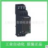 正品RM22TG20_继电器RM22-TG20控制继电器