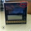 日本岛电SHIMADEN温控器FP23-SSPN-000000C