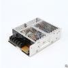专业供应欧姆龙开关电源S8FS-C05024 OMRON开关电源