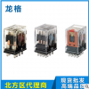 供应供应 欧姆龙MY系列继电器 转换型中间继电器