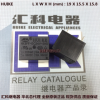 汇科信号继电器HK3FF-DC24V-SHG,10A250V.5脚HK3FF-24VDC-SHG