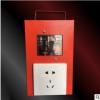 五孔插座 小型工业电箱(透明开关)