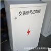 机箱机柜 加工订做 不锈钢机柜 大型不锈钢箱子定做 钣金加工