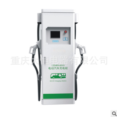 智能电动汽车户外充电桩立柜式单枪充电桩直流充电桩锂电池充电桩