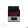 上海力盾电气 厂家直销 JS72S 数显时间继电器