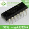 全新 LM2902 LM2902N LM2902P DIP14 输入运算放大器