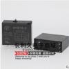 宏发磁保持继电器HFE10-2-12-HT-L2 双线圈带手动开关一组开50A