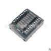 SIRON胜蓝QMY410 8位一常开触点继电器模块三铭D075技菱DR08A1