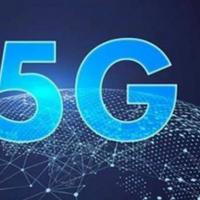 5G将为下一代互联网注入新活力