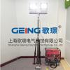 GJ(SFW)6100A分体式发电全方位自动泛光升降工作移动应急照明灯车