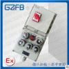 BXS-T/K16A 防爆检修电源插座箱 防爆插座箱 谷子防爆