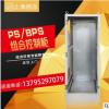 仿威图九折型材电气控制柜PLC工业 工控机柜户外防尘防水PS组合柜