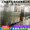厂家直销304不锈钢配电柜 户外防雨配电箱 高低压信息配电柜