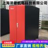 专业钣金加工机箱机柜 非标外壳 操作台 非标定做 欢迎来电