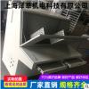 钣金机箱 机柜 设备外壳 非标可来图来样定制