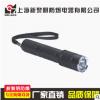 供应JW7620固态微型防爆电筒 led防爆强光电筒 证书齐全