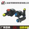 ZXF8575防爆防腐插接装置 16A 新黎明国标正品 厂家直销