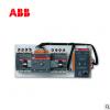 ABB双电源自动转换开关(PC级)OTM-F4C10D380C 正品批发