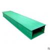 现货销售 玻璃钢桥架 防腐抗压电缆汇线排水槽 绿色电缆支架