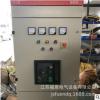 福恩定做低压配电柜成套GGD柜 MNS动力开关柜 GCK配电箱厂家直销