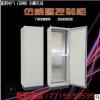 【仿威图】供应机柜PLC电气柜配电箱可独立并柜威图控制柜配电柜