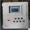 变频控制柜/低压成套电气GGD配电柜/不锈钢XL-21动力柜/厂家定制