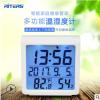 瑞特斯Riters高精度温湿度上下限报警电子温湿度计背光灯闹钟时间