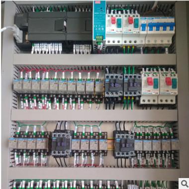 厂家定制电器设备成套控制配电柜 家用工地低压成套配电柜开关柜