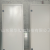 厂家直销冷藏集裝箱控制箱电控箱 不锈钢电控箱室外防雨电控箱