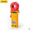 福禄克 Fluke1630 接地环路电阻测试钳表