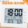 电子温湿度计高精度家用婴儿房室内精准壁挂式温度计湿度计室温计