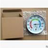 直径10CM-湿温度计(英文彩色版面)