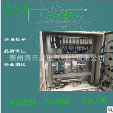 PLC系统 自动化控制系统 矿山控制系统 冶炼控制系统 选煤系统