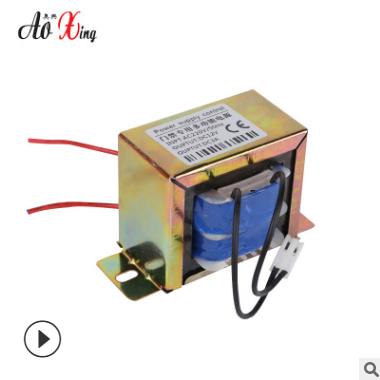 现货高性能EI-12V-3A家电低频门禁电源专用变压器 单相批发